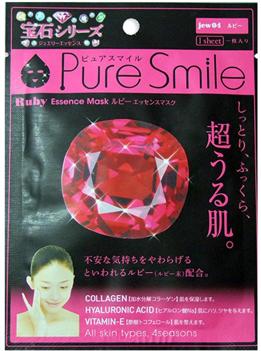 Pure Smile Luxury Энергетическая маска для лица с микрочастицами рубина, 23 мл012146Драгоценная маска обеспечит Вашей коже королевский уход! Микрочастицы входящие в состав маски, оказывают действие мягкого пиллинга, удаляет ороговевшие клеточки, делая кожу невероятно нежной, мягкой, обновленной и сияющей. Коллаген в составе сыворотки возвращает коже плотность и упругость, гиалуроновая кислота наполняет влагой каждую клеточку. Витамин Е заряжает кожу энергией, выравнивает тон кожи.