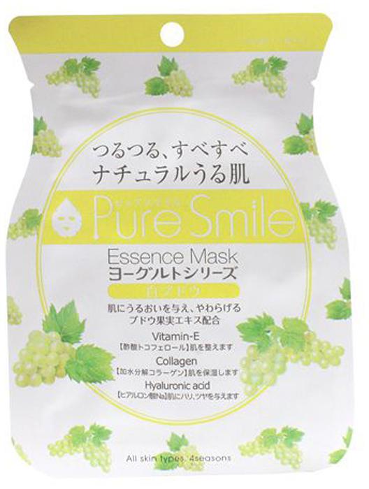 Pure Smile Yogurt Mask Увлажняющая маска для лица на йогуртовой основе с экстрактом белого винограда, 23 млвз421Еженедельный уход это неотъемлемая процедура для полноценного ухода за кожей лица. Необходимо каждую неделю использовать различные маски. Преимущество нужно отдать увлажняющим, питательным, и маскам для повышения упругости кожи. Все эти функции вы найдете в линии Pure Smile. Эти маски настоящие волшебные палочки, способные моментально преобразить вашу кожу. Ведь сыворотка, которая используется для пропитки маски, имеет тройную концентрацию активных компонентов. За короткое время воздействия, маска отдает всю силу полезных ингредиентов вашей коже. Комфортная маска моментально насытит кожу влагой, разгладит морщинки, вернет упругость и эластичность. Йогурт содержит аминокислоты, которые обладают мощным увлажняющим действием, а молочная кислота в его составе способствует мягкому отшелушиванию ороговевших клеток. Экстракт белого винограда укрепляет соединительные ткани кожи, стимулирует обновление клеток, оказывает противовоспалительное и ранозаживляющее действие, стимулирует лимфодренаж и снимает отечность.