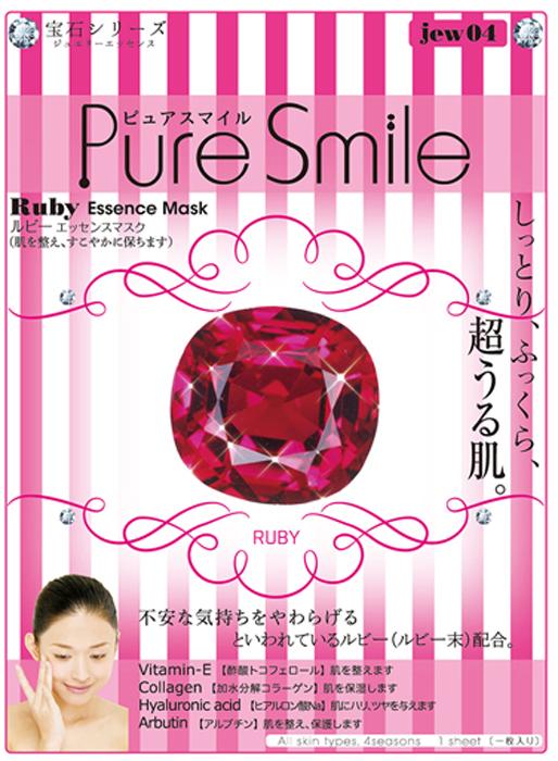 Pure Smile Luxury Энергетическая маска для лица с микрочастицами рубина, 23 мл. 033516033516Драгоценная маска обеспечит Вашей коже королевский уход! Микрочастицы входящие в состав маски, оказывают действие мягкого пиллинга, удаляет ороговевшие клеточки, делая кожу невероятно нежной, мягкой, обновленной и сияющей. Коллаген в составе сыворотки возвращает коже плотность и упругость, гиалуроновая кислота наполняет влагой каждую клеточку. Витамин Е заряжает кожу энергией, выравнивает тон кожи.