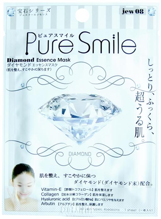 Pure Smile Luxury Расслабляющая маска для лица с микрочастицами алмаза, 23 мл033547Драгоценная маска обеспечит Вашей коже королевский уход! Микрочастицы алмаза, оказывают действие мягкого пиллинга, удаляют ороговевшие клеточки, делая кожу невероятно нежной, мягкой, обновленной и сияющей. Так же, алмаз защищает кожу от вредного влияния внешней среды, очищает ее, стимулирует синтез коллагена, улучшает обмен веществ. Коллаген в составе сыворотки возвращает коже плотность и упругость, гиалуроновая кислота наполняет влагой каждую клеточку. Витамин Е заряжает кожу энергией, выравнивает тон кожи.