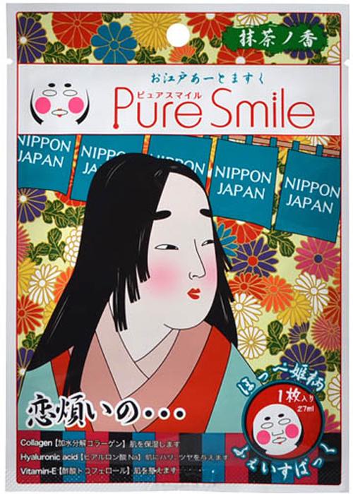 Pure Smile Art Mask Концентрированная увлажняющая маска для лица с экстрактом зеленого чая, с коллагеном, гиалуроновой кислотой и витамином Е, с рисунком (японская принцесса), 27 мл037576Еженедельный уход - это неотъемлемая процедура для полноценного ухода за кожей лица. Необходимо каждую неделю использовать различные маски. Чтобы уход за кожей был не только эффективным, но и веселым, используйте забавные маски с рисунком. Сыворотка, которая используется для пропитки маски, имеет тройную концентрацию активных компонентов. За короткое время воздействия, маска отдает всю силу полезных ингредиентов вашей коже. Коллаген в составе сыворотки наполняет кожу влагой, гиалуроновая кислота и витамин Е - восстанавливают плотность и упругость кожи. Экстракт зеленого чая – увлажняет кожу и защищает ее. А веселый рисунок с изображением в японском стиле поднимет Вам настроение. Рисунок не растекается и совершенно безопасен для кожи.