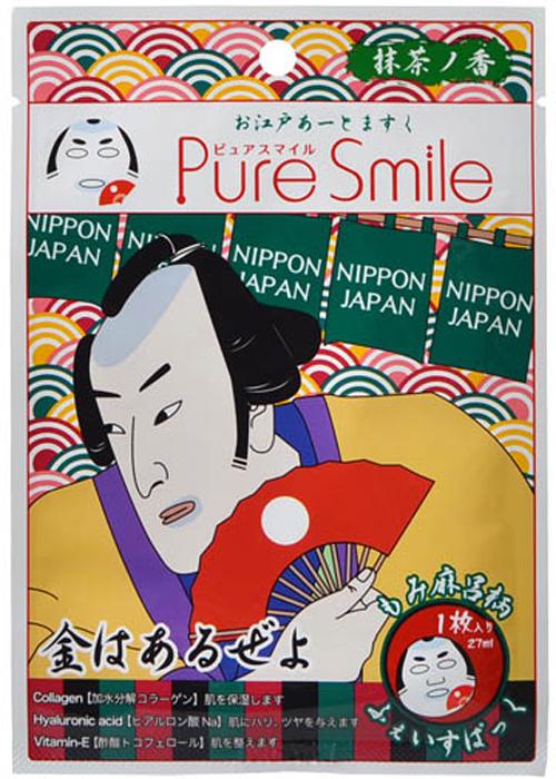 Pure Smile Art Mask Концентрированная увлажняющая маска для лица с экстрактом зеленого чая, с коллагеном, гиалуроновой кислотой и витамином Е, с рисунком (самурай), 27 мл078-01-904117Еженедельный уход - это неотъемлемая процедура для полноценного ухода за кожей лица. Необходимо каждую неделю использовать различные маски. Чтобы уход за кожей был не только эффективным, но и веселым, используйте забавные маски с рисунком. Сыворотка, которая используется для пропитки маски, имеет тройную концентрацию активных компонентов. За короткое время воздействия, маска отдает всю силу полезных ингредиентов вашей коже. Коллаген в составе сыворотки наполняет кожу влагой, гиалуроновая кислота и витамин Е - восстанавливают плотность и упругость кожи. Экстракт зеленого чая – увлажняет кожу и защищает ее. А веселый рисунок с изображением в японском стиле поднимет Вам настроение. Рисунок не растекается и совершенно безопасен для кожи.