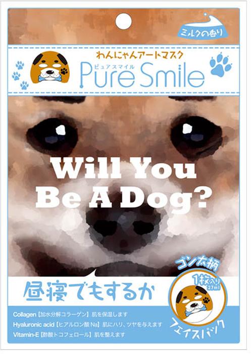 Pure Smile Art Mask Концентрированная смягчающая маска для лица с молочным экстрактом, с коллагеном, гиалуроновой кислотой и витамином Е, с рисунком (сиба-ину), 27 мл2150-NP-1601Еженедельный уход - это неотъемлемая процедура для полноценного ухода за кожей лица. Необходимо каждую неделю использовать различные маски. Чтобы уход за кожей был не только эффективным, но и веселым, используйте забавные маски-мордочки. Сыворотка, которая используется для пропитки маски, имеет тройную концентрацию активных компонентов. За короткое время воздействия, маска отдает всю силу полезных ингредиентов вашей коже. Коллаген в составе сыворотки наполняет кожу влагой, гиалуроновая кислота и витамин Е - восстанавливают плотность и упругость кожи. Экстракт молочных белков – улучшает структуру кожи и предотвращает ее огрубение. А веселый рисунок с милым питомцем поднимет Вам настроение. Рисунок не растекается и совершенно безопасен для кожи.