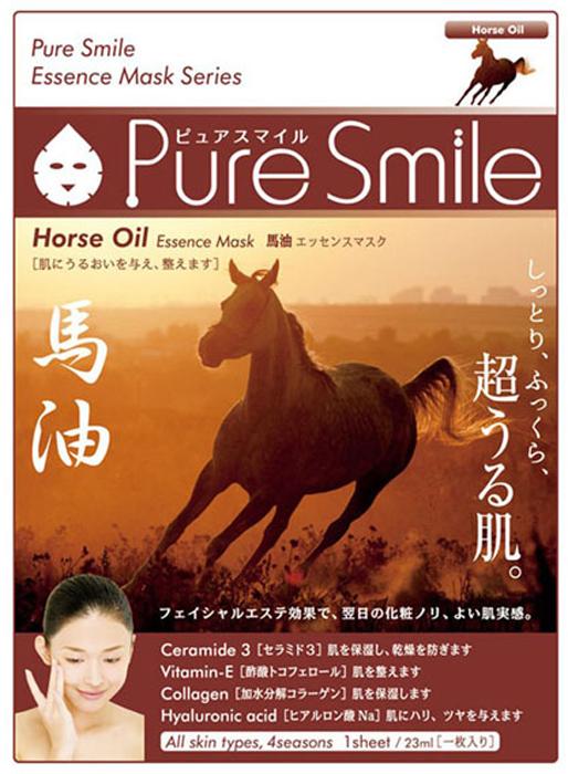 Pure Smile Essence Mask Питательная маска для лица с эссенцией лошадиного жира, 23 мл042167Еженедельный уход - это неотъемлемая процедура для полноценного ухода за кожей лица. Необходимо каждую неделю использовать различные маски. Преимущество нужно отдать увлажняющим, питательным, и маскам для повышения упругости кожи. Все эти функции вы найдете в линии Pure Smile. Эти маски настоящие волшебные палочки, способные моментально преобразить вашу кожу. Ведь сыворотка, которая используется для пропитки маски, имеет тройную концентрацию активных компонентов. За короткое время воздействия, маска отдает всю силу полезных ингредиентов вашей коже. Коллаген в составе сыворотки наполняет кожу влагой, восстанавливает плотность и упругость кожи. Эссенция лошадиного жира максимально защищает кожу от обезвоживания, питает и смягчает ее, восстанавливает поврежденные участки кожного покрова, замедляя процессы старения.