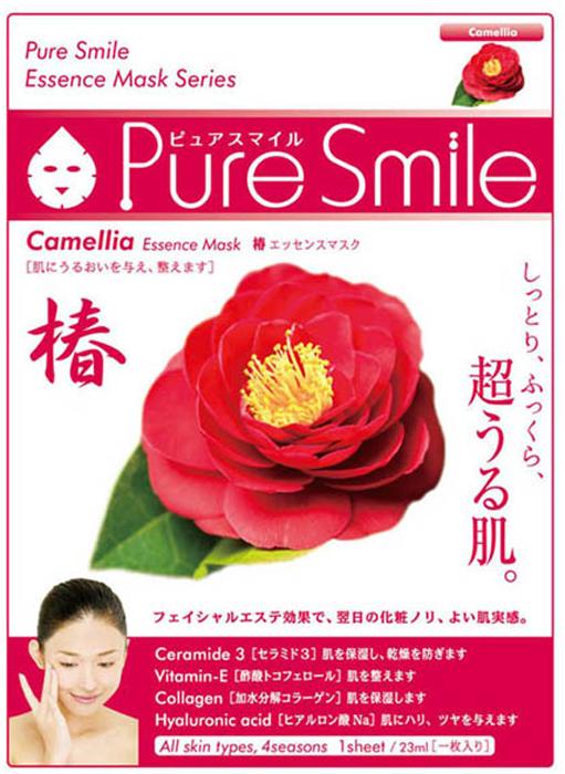 Pure Smile Essence Mask Увлажняющая маска для лица с эссенцией цветов камелии, 23 мл042204Еженедельный уход - это неотъемлемая процедура для полноценного ухода за кожей лица. Необходимо каждую неделю использовать различные маски. Преимущество нужно отдать увлажняющим, питательным, и маскам для повышения упругости кожи. Все эти функции вы найдете в линии Pure Smile. Эти маски настоящие волшебные палочки, способные моментально преобразить вашу кожу. Ведь сыворотка, которая используется для пропитки маски, имеет тройную концентрацию активных компонентов. За короткое время воздействия, маска отдает всю силу полезных ингредиентов вашей коже. Коллаген в составе сыворотки наполняет кожу влагой, восстанавливает плотность и упругость кожи. Эссенция камелии глубоко увлажняет кожу, защищает кожу от негативных воздействий окружающей среды, замедляет процесс старения.