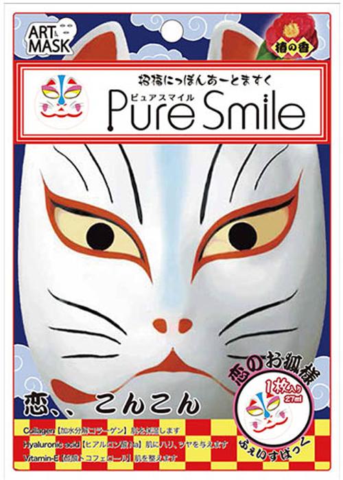 Pure Smile Art Mask Концентрированная питательная маска для лица с экстрактами цветов камелии и портулака, с коллагеном, гиалуроновой кислотой и витамином Е, с рисунком (лисица), 27 мл