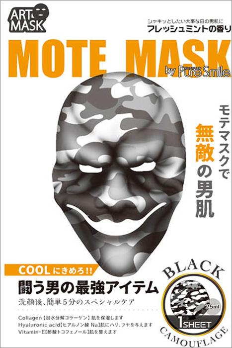 Pure Smile Art Mask Концентрированная освежающая мужская маска для лица с экстрактом перечной мяты, с коллагеном, гиалуроновой кислотой и витамином Е, 25 мл910883Так как кожа мужчин значительно отличается от женской, для ухода за ней необходимы специальные средства. Маска от Pure Smile с рисунком под камуфляж – простое, практичное, не требующее больших затрат времени косметическое средство. Сыворотка, которая используется для пропитки маски, имеет тройную концентрацию активных компонентов. За короткое время воздействия, маска отдает всю силу полезных ингредиентов вашей коже. Коллаген в составе сыворотки наполняет кожу влагой, гиалуроновая кислота и витамин Е - восстанавливают плотность и упругость кожи. Экстракт перечной мяты приятно освежает кожу лица, способствует регенрации улучшает состояние кожи. Маска придает лицу здоровый, свежий вид, стимулирует обменные и восстановительные процессы, поможет успокоить кожу после бритья.