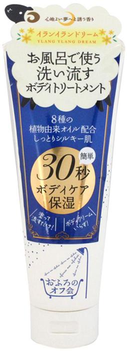 Pure Smile Крем-бальзам для тела (смываемый) с растительными маслами со сладким ароматом на основе иланг-иланга, 200 г044925Нежный крем-бальзам для тела с мягким сладким ароматом иланг-иланга подарит вам быстрый и качественный способ простого и приятного увлажнения кожи не выходя из душа. Растительные масла такие как масло ши, миндальное масло, масла жожоба, камелии, кокоса, макадамии и аргановое масло тщательно питают и способствуют естественому увлажнению Вашей кожи, придавая ей мягкость даже после того, как Вы вытретесь полотенцем. Крем-бальзам моментально активизируется от соприкосновения с водой и сразу же впитывается в кожу. Как результат - Ваша кожа нежная и шелковистая уже при выходе из душа.