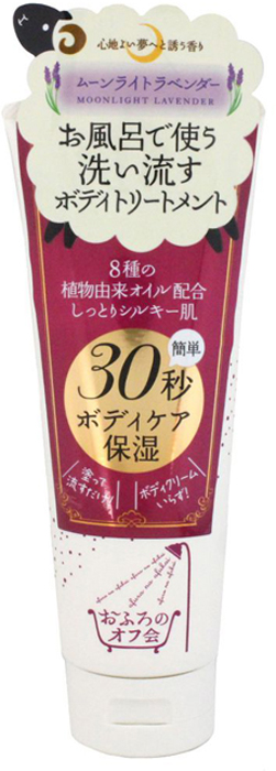 Pure Smile Крем-бальзам для тела (смываемый) с растительными маслами со мягким ароматом на основе лаванды, 200 г044932Нежный крем-бальзам для тела с мягким ароматом лаванды подарит вам быстрый и качественный способ простого и приятного увлажнения кожи не выходя из душа. Растительные масла такие как масло ши, миндальное масло, масла жожоба, камелии, кокоса, макадамии и аргановое масло тщательно питают и способствуют естественому увлажнению Вашей кожи, придавая ей мягкость даже после того, как Вы вытретесь полотенцем. Крем-бальзам моментально активизируется от соприкосновения с водой и сразу же впитывается в кожу. Как результат - Ваша кожа нежная и шелковистая уже при выходе из душа.