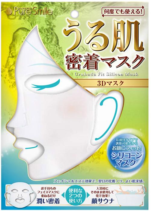 Pure Smile Трехмерная увлажняющая многоразовая силиконовая маска, белая кора маски для лица