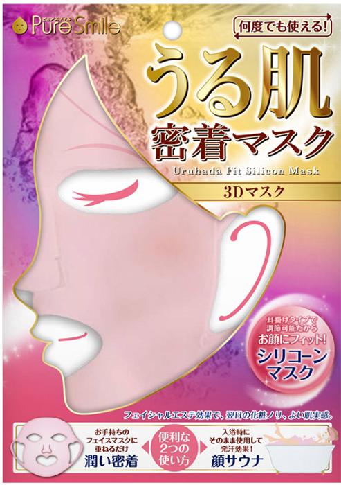 Pure Smile Трехмерная увлажняющая многоразовая силиконовая маска, розовая кора маски для лица