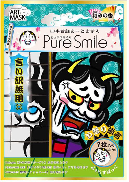 Pure Smile Art Mask Концентрированная увлажняющая маска для лица с экстрактами цветов камелии, с коллагеном, гиалуроновой кислотой и витамином Е, с рисунком (чертик), 27 мл6018001894Еженедельный уход - это неотъемлемая процедура для полноценного ухода за кожей лица. Необходимо каждую неделю использовать различные маски. Чтобы уход за кожей был не только эффективным, но и веселым, используйте забавные маски с рисунком. Сыворотка, которая используется для пропитки маски, имеет тройную концентрацию активных компонентов. За короткое время воздействия, маска отдает всю силу полезных ингредиентов вашей коже. Коллаген в составе сыворотки наполняет кожу влагой, гиалуроновая кислота и витамин Е - восстанавливают плотность и упругость кожи. Экстракт цветов камелии интенсивно увлажняет кожу. А веселый рисунок с изображением японских фольклорных персонажей поднимет Вам настроение! Рисунок не растекается и совершенно безопасен для кожи.