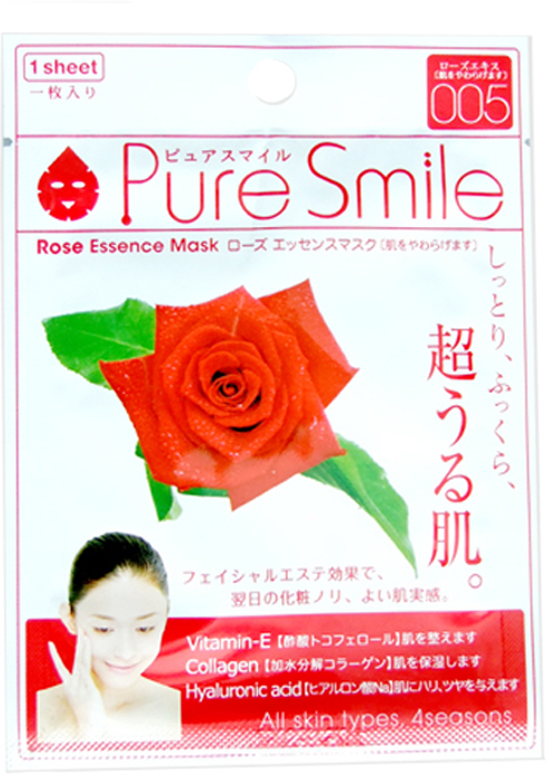 Pure Smile Essence Mask Восстанавливающая маска для лица с эссенцией розы, 23 мл000211Еженедельный уход - это неотъемлемая процедура для полноценного ухода за кожей лица. Необходимо каждую неделю использовать различные маски. Преимущество нужно отдать увлажняющим, питательным, и маскам для повышения упругости кожи. Все эти функции вы найдете в линии Pure Smile. Эти маски настоящие волшебные палочки, способные моментально преобразить вашу кожу. Ведь сыворотка, которая используется для пропитки маски, имеет тройную концентрацию активных компонентов. За короткое время воздействия, маска отдает всю силу полезных ингредиентов вашей коже. Коллаген, в составе сыворотки, наполняет кожу влагой, восстанавливает плотность и упругость кожи. Эссенция розы богата активными веществами, которые обладают энергизирующими, увлажняющими, восстанавливающими и бактерицидными свойствами. Роза стимулирует выработку собственного коллагена, активизирует витамин Д, который укрепляет стенки капилляров и омолаживает кожу.