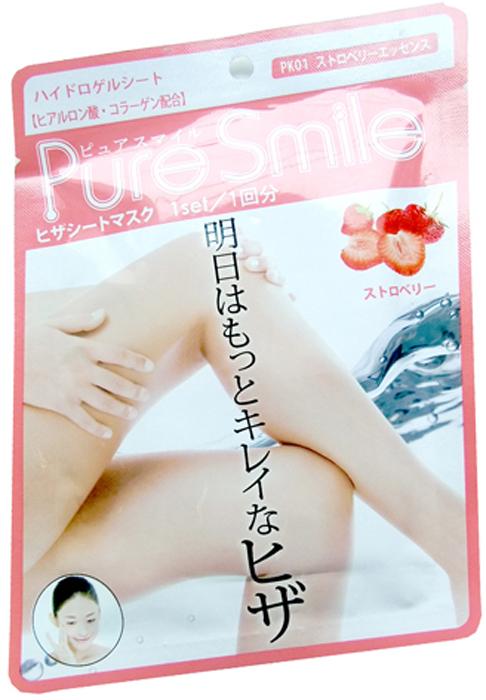 Pure Smile Увлажняющая маска для колен с эссенцией земляники, 22 мл005209Маска для колен от Pure Smile - это необходимый уход за достаточно проблемным участком кожи. Кожа колен нуждается в более интенсивном увлажнении, чем другие участки тела. Компоненты маски окажут интенсивное питание и увлажнение, осветлят и разгладят кожу колен. Эссенция земляники, смягчит кожу, подтянет, растворит ороговевшие клеточки, тем самым осветлит тон. Байкальский шлемник, моментально увлажнит кожу, надолго оставив ее гладкой и мягкой. Экстракт пиона питает кожу, снимает раздражение и предотвращает ее огрубение.