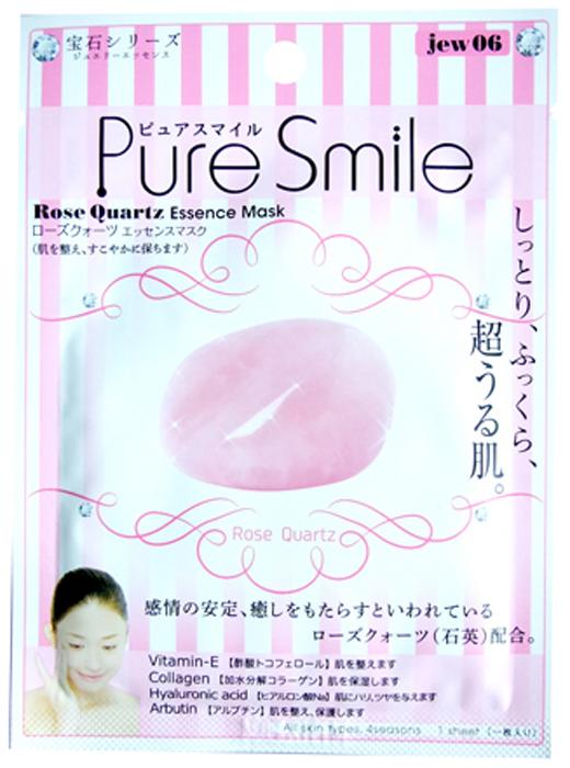 Pure Smile Luxury Расслабляющая маска для лица с микрочастицами розового кварца, 23 мл