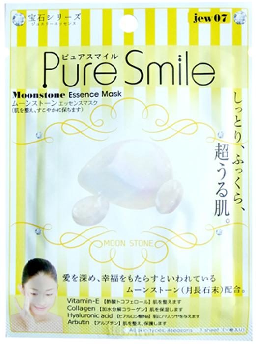 Pure Smile Luxury Расслабляющая маска для лица с микрочастицами лунного камня, 23 мл033530Драгоценная маска обеспечит Вашей коже королевский уход! Микрочастицы лунного камня, оказывают действие мягкого пиллинга, удаляют ороговевшие клеточки, делая кожу невероятно нежной, мягкой, обновленной и сияющей. Так же, лунный камень выводит токсины из глубины пор делая тон лица более ярким, способствует регенерации, разглаживает морщинки. Коллаген в составе сыворотки возвращает коже плотность и упругость, гиалуроновая кислота наполняет влагой каждую клеточку. Витамин Е заряжает кожу энергией, выравнивает тон кожи.