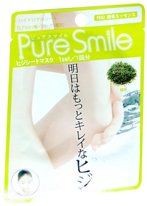 Pure Smile Увлажняющая маска для локтей с эссенцией зеленого чая, 18 г005162Маска для локтей от Pure Smile, это необходимый уход за достаточно проблемным участком кожи. Кожа локтей нуждается в более интенсивном увлажнении, чем другие участки тела. Компоненты маски окажут интенсивное питание и увлажнение, осветлят и разгладят кожу локтей. Эссенция зеленого чая, смягчит кожу, подтянет и тонизирует. Байкальский шлемник, моментально увлажнит кожу, надолго оставив ее гладкой и мягкой. Экстракт пиона питает кожу, снимает раздражение и предотвращает ее огрубение.