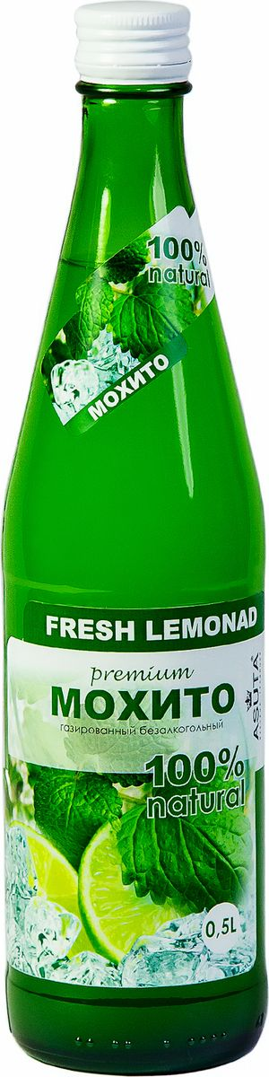 Chiko Choko Лимонад Мохито, 0,5 л elfresco лимонад мохито классический 500 мл