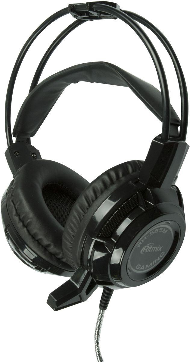 Ritmix RH-565M Gaming игровые наушники аудио наушники ritmix гарнитуры ritmix rh 565m gaming