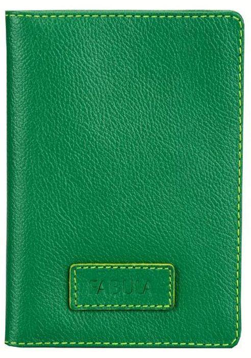 Обложка для паспорта женская Fabula  Ultra , цвет: зеленый. O.82.FP - Обложки для паспорта