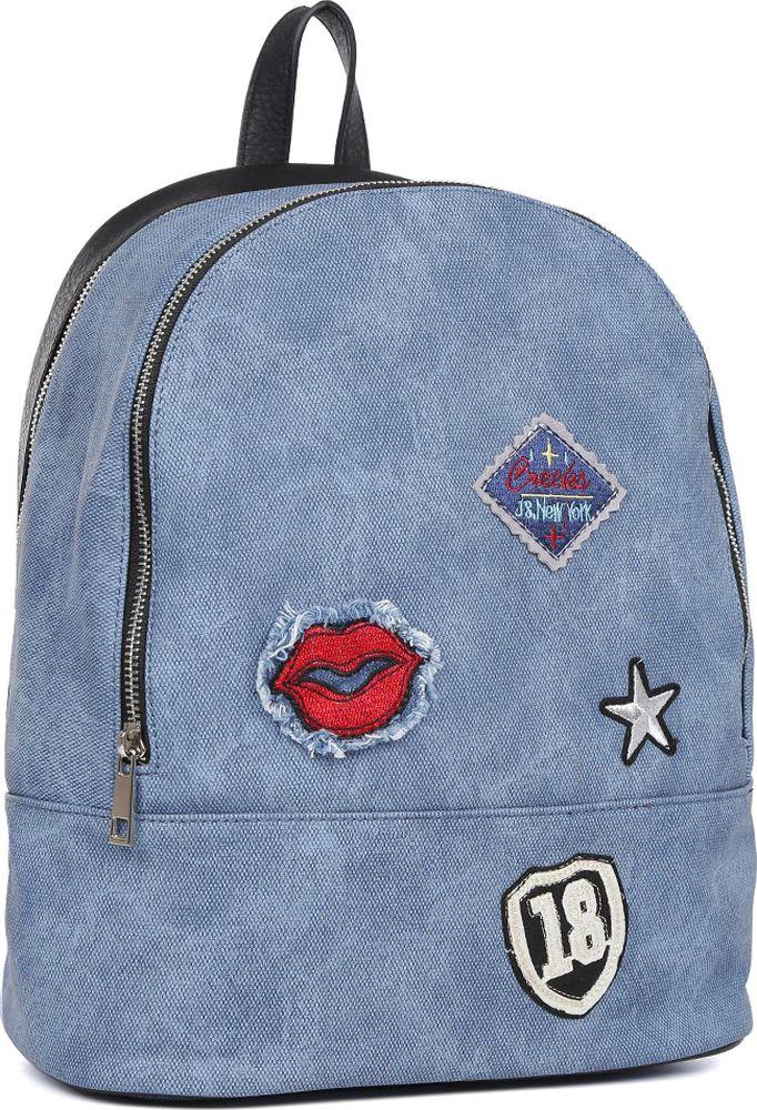 Рюкзак женский Fabretti, цвет: синий. F-1573 рюкзак женский marina creazioni цвет синий 4066