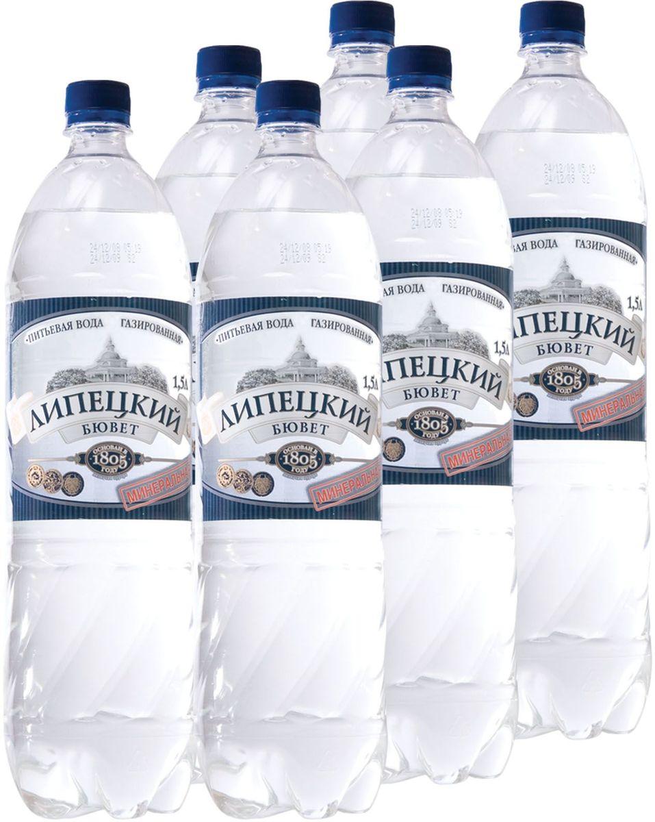 Липецкий бювет вода лечебно-столовая питьевая газированная, 6 шт по 1,5 л мосли м диета здорового желудка и кишечника