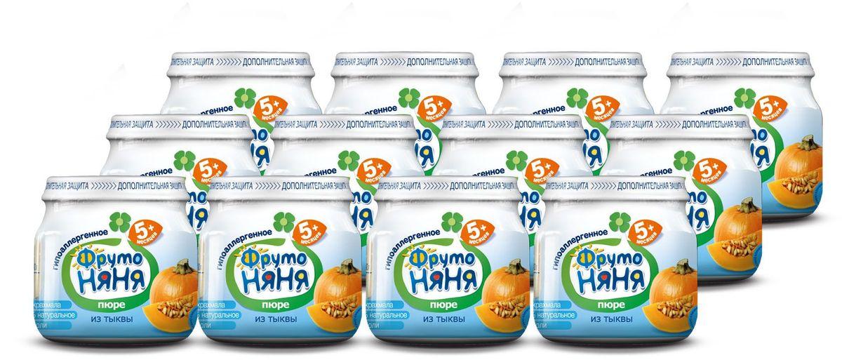 ФрутоНяня пюре из тыквы с 5 месяцев, 12 шт по 80 г молоко фрутоняня 2 5% с 3 лет 500 мл