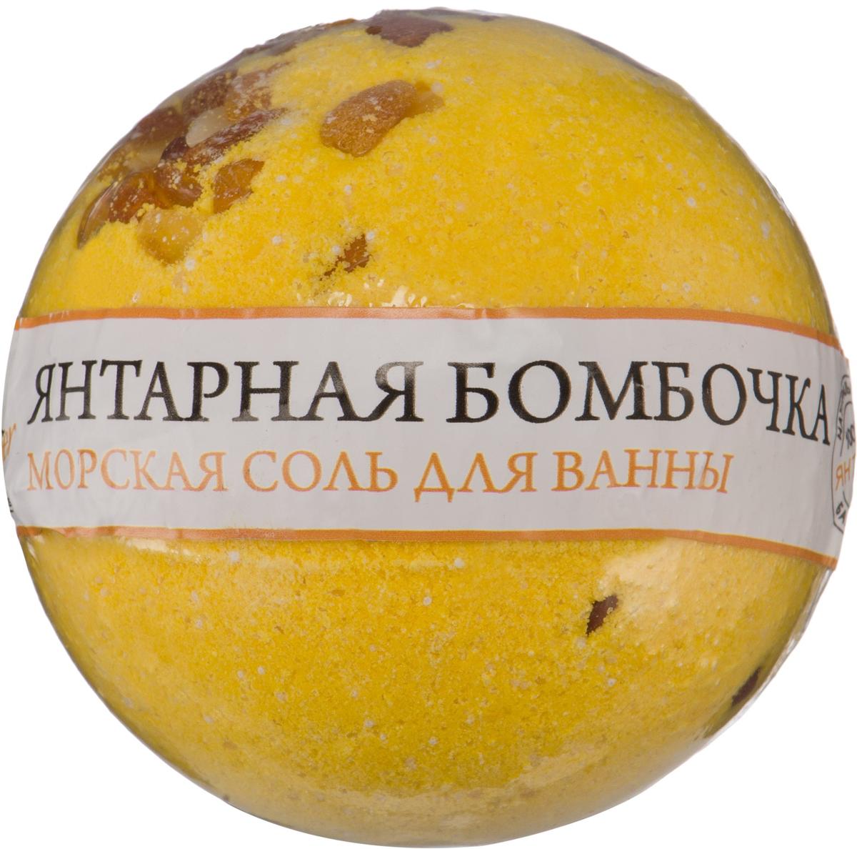 Ambercosmetics Бурлящий шар для ванн, цвет: желтый, 120 г2000000147277Янтарная бомба наполнит вашу ванную восхитительными и вдохновляющими фруктовыми ароматами. Морская соль смягчит воду, наполнив ее целой россыпью полезных микроэлементов. Лечебное и омолаживающее действие янтарной кислоты будет усилено за счет ее глубокого проникновения через распаренные кожные железы. И все это под завораживающее бурление и извержение маленьких янтариков, стремящихся к поверхности воды. Полный состав: Бикарбонат натрия, лимонная кислота, сухое молоко, натрий алкиларил сульфонат, соль морская, балтийский янтарь, сорбитол, соевое масло, парфюмерная композиция, пищевой краситель.