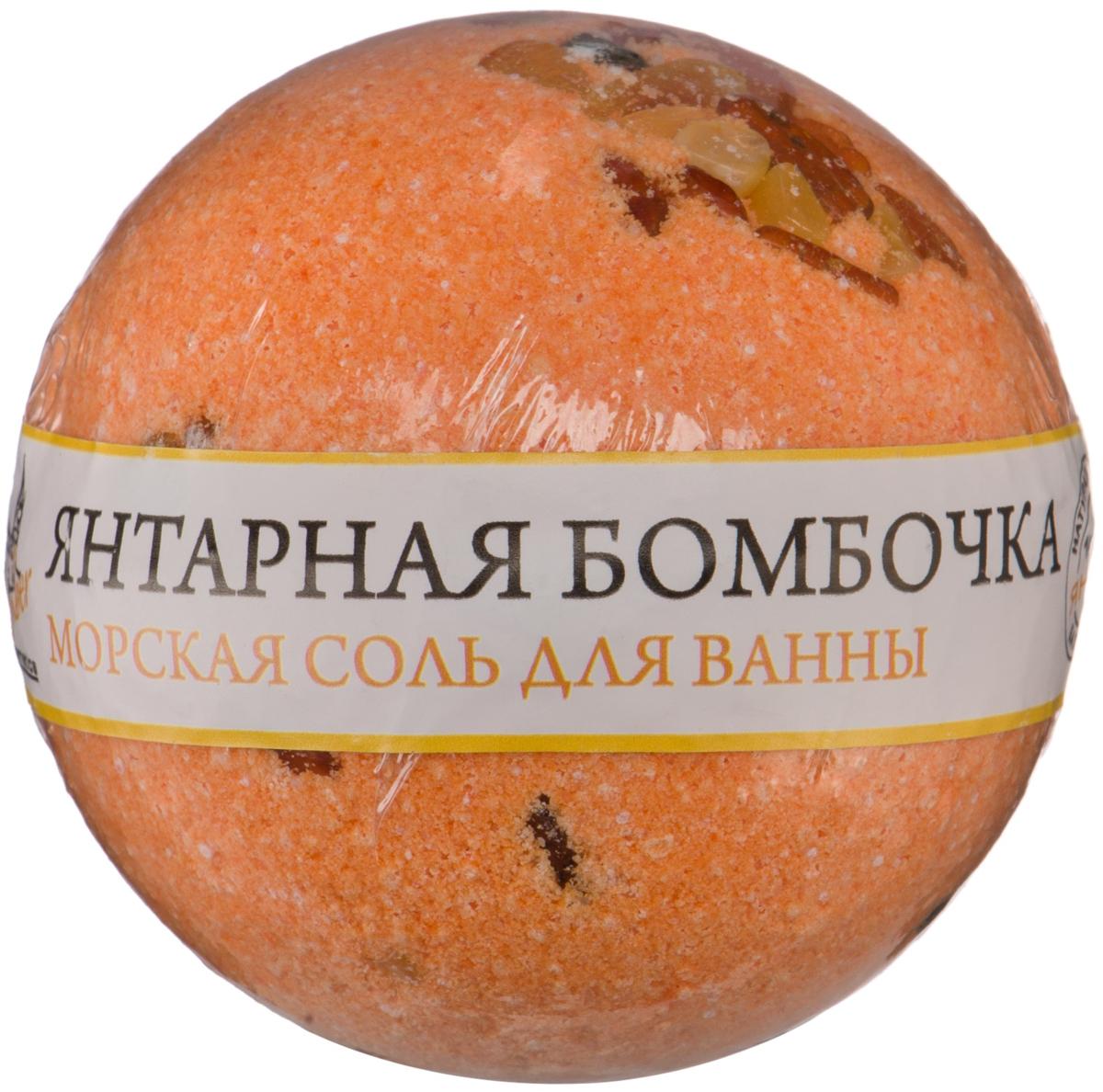 Ambercosmetics Бурлящий шар для ванн, цвет: оранжевый, 120 г2000000147284Янтарная бомба наполнит вашу ванную восхитительными и вдохновляющими фруктовыми ароматами. Морская соль смягчит воду, наполнив ее целой россыпью полезных микроэлементов. Лечебное и омолаживающее действие янтарной кислоты будет усилено за счет ее глубокого проникновения через распаренные кожные железы. И все это под завораживающее бурление и извержение маленьких янтариков, стремящихся к поверхности воды. Полный состав: Бикарбонат натрия, лимонная кислота, сухое молоко, натрий алкиларил сульфонат, соль морская, балтийский янтарь, сорбитол, соевое масло, парфюмерная композиция, пищевой краситель.