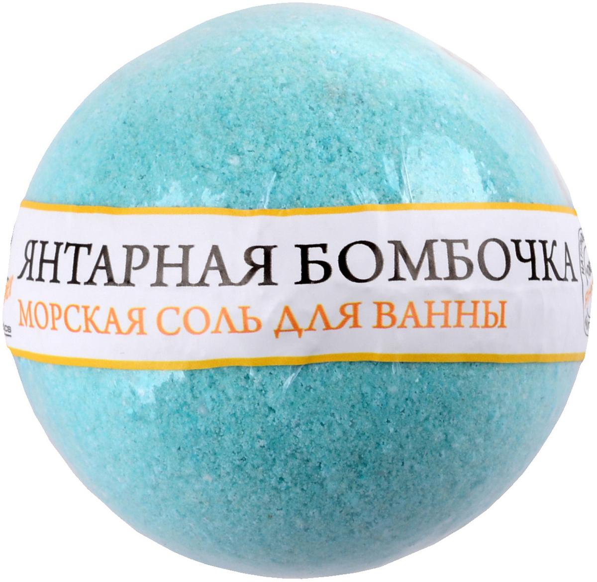 Ambercosmetics Бурлящий шар для ванн, цвет: синий, 120 г2000000149332Янтарная бомба наполнит вашу ванную восхитительными и вдохновляющими фруктовыми ароматами. Морская соль смягчит воду, наполнив ее целой россыпью полезных микроэлементов. Лечебное и омолаживающее действие янтарной кислоты будет усилено за счет ее глубокого проникновения через распаренные кожные железы. И все это под завораживающее бурление и извержение маленьких янтариков, стремящихся к поверхности воды. Полный состав: Бикарбонат натрия, лимонная кислота, сухое молоко, натрий алкиларил сульфонат, соль морская, балтийский янтарь, сорбитол, соевое масло, парфюмерная композиция, пищевой краситель.