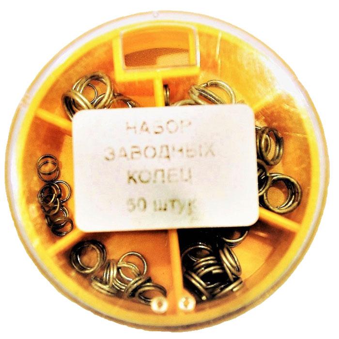 Набор заводных колец Пирс, цвет: серый, 50 шт
