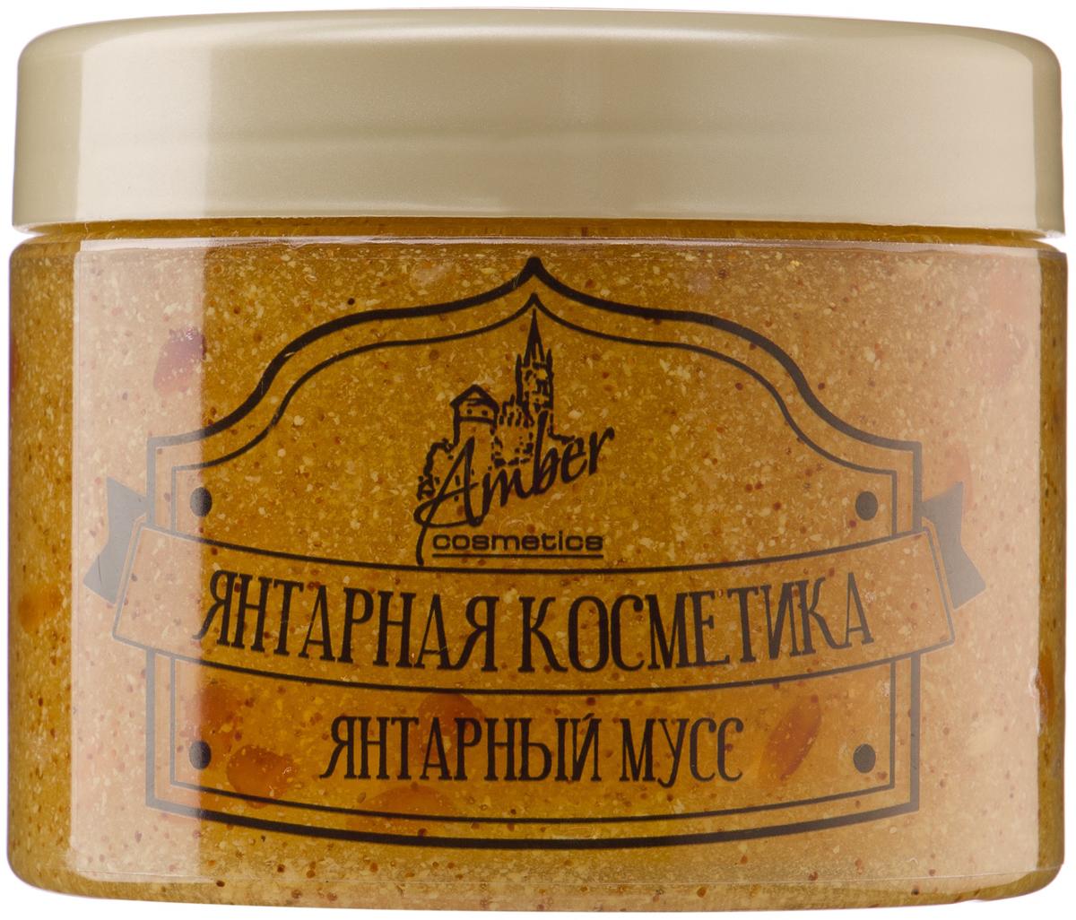Ambercosmetics Мусс для тела янтарный, 300 мл4627120600123Янтарный мусс со скрабирующим эффектом - одно из лучших натуральных средств для очищения кожи. В результате регулярного использования мусса кожа становится более подтянутой, гладкой и упругой. В составе мусса содержится большое количество витаминов С и Е, микроэлементы, а также незаменимые жирные кислоты. Мусс хорошо увлажняет кожу, имеет выраженный антицелюлитный эффект, после процедуры на теле остается легкий аромат и ощутимое увлажнение. Полный состав: Очищенная вода с органическим маслом семян северной клюквы, масленый экстракт ягод дикого нанайского лимонника, глицерин, скорлупа кедового ореха, Polyethylene, Lauryl Glucoside, Carbomer, жмых ягод дикого нанайского лимонника, органическое масло семян таежной брусники, коричневый сахар, витамин С, Sodium Hydroxide, Benzyl Alcohol, Ethylhexylglycerin, Parfum, 100 процентный природный балтийский янтарь.