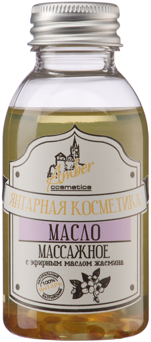 Ambercosmetics Масло для массажа, 100 мл бэй масло цена