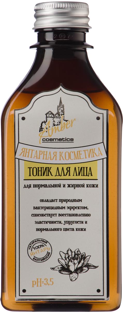 Ambercosmetics Тоник, 250 мл4627120600260Содержащиеся в тонике янтарная кислота способствует процессу обновления клеток, сохранению кожи в хорошем состоянии. Тоник обладает природным бактерицидным эффектом, способствует восстановлению эластичности, упругости и нормального цвета кожи. Полный состав: Очищенная частично деминерализованная вода, янтарная кислота, парфюмерная композиция.