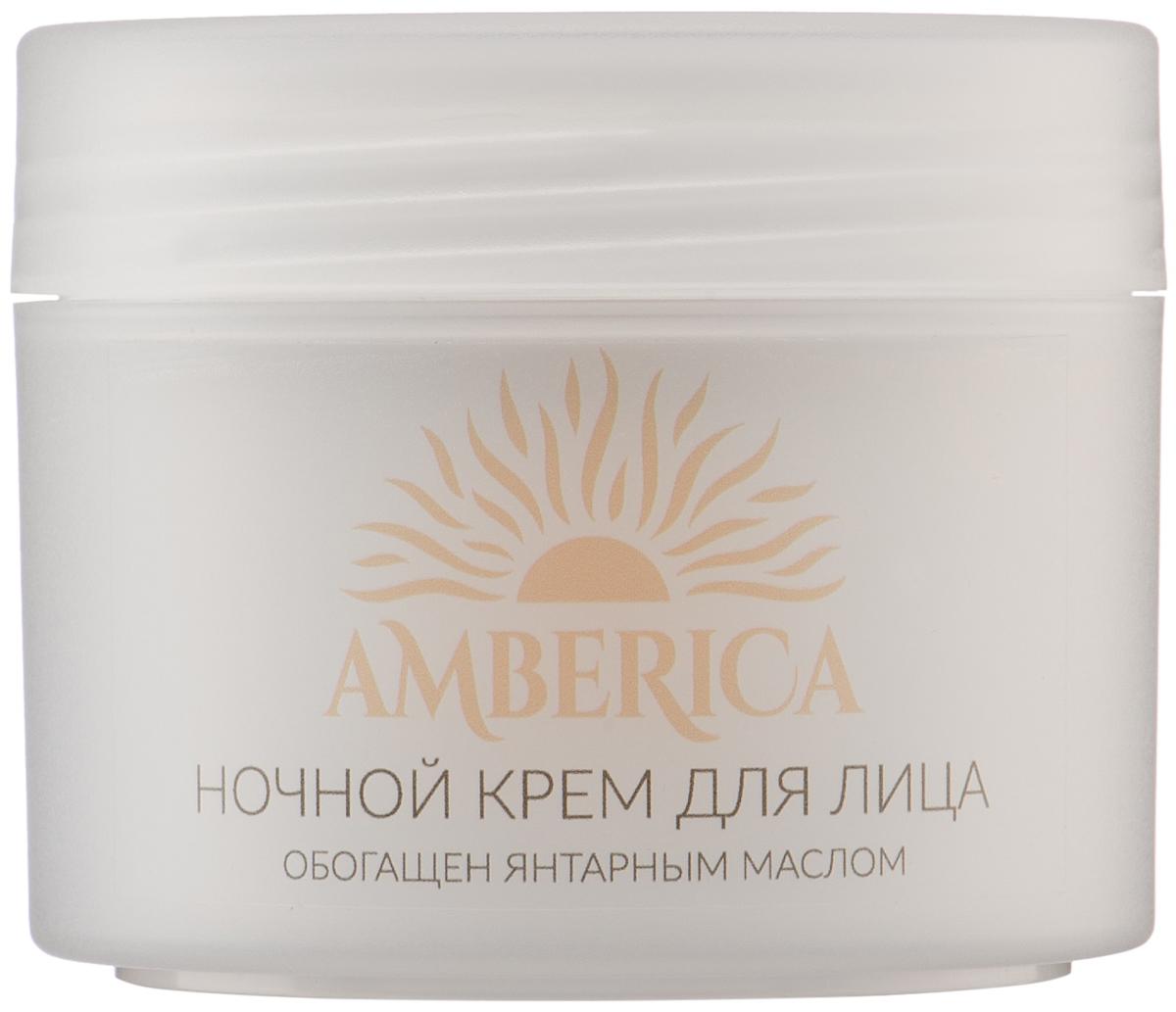 Ambercosmetics Крем ночной Amberica, 50 мл tm chocolatte биотоник для лица аква баланс с пребиотиками 100 мл