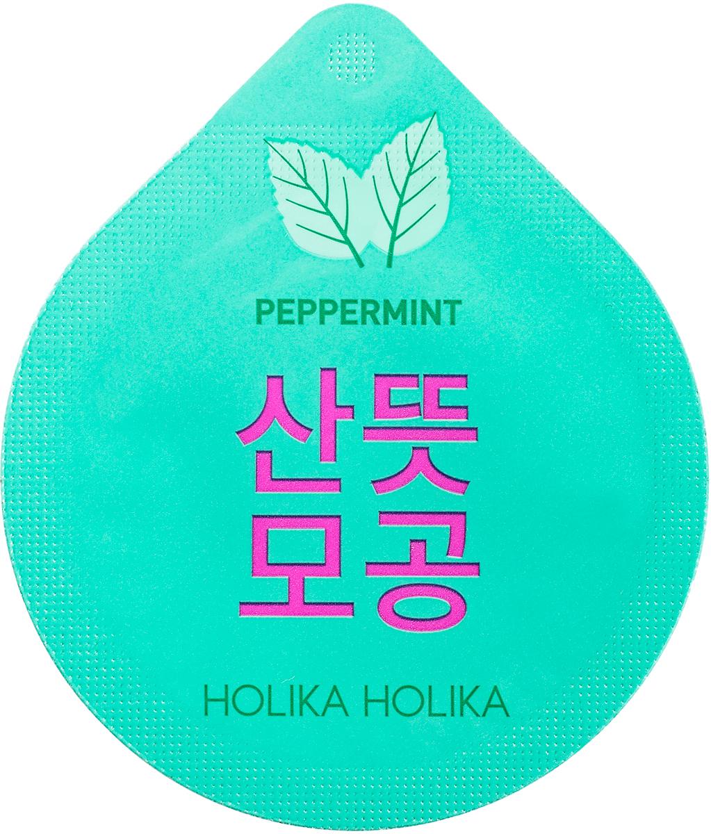 Holika Holika КапсульнаясмываемаямаскаSuperfood,очищающаяпоры,10г holika holika очищающая полоска для носа пиг ноуз 1 шт 1 г