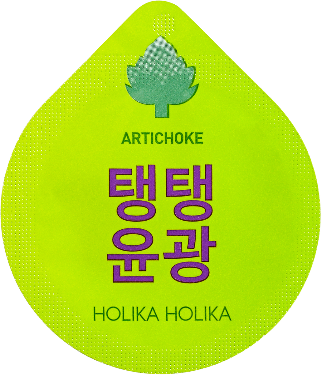 Holika Holika Капсульная ночная маска Superfood, против морщин, 10 г ночная маска holika holika superfood capsule pack wrinkle объем 10 мл