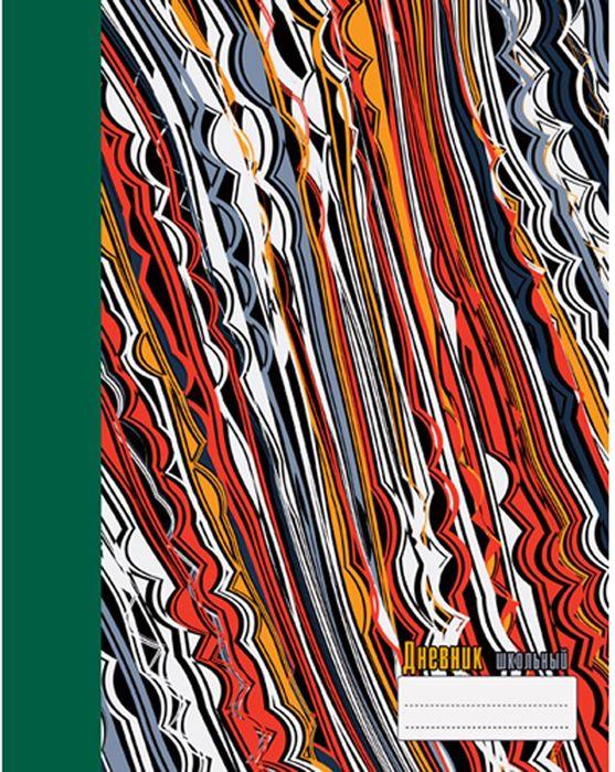 Канц-Эксмо Дневник школьный Удивительные линии для 5-11 классов спейс дневник школьный россия коллаж для 5 11 классов