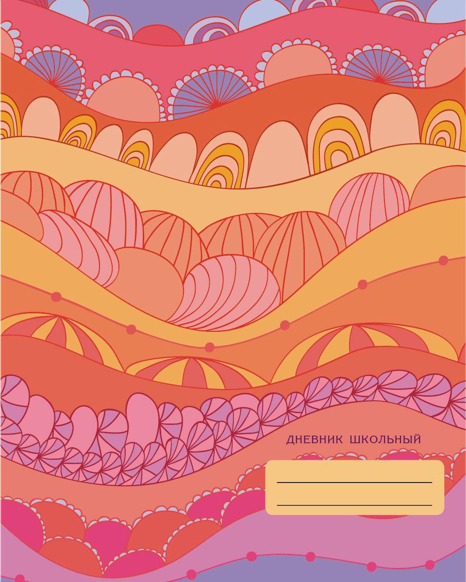 Канц-Эксмо Дневник школьный Дневник школьницы для 5-11 классов б д сурис фронтовой дневник дневник рассказы