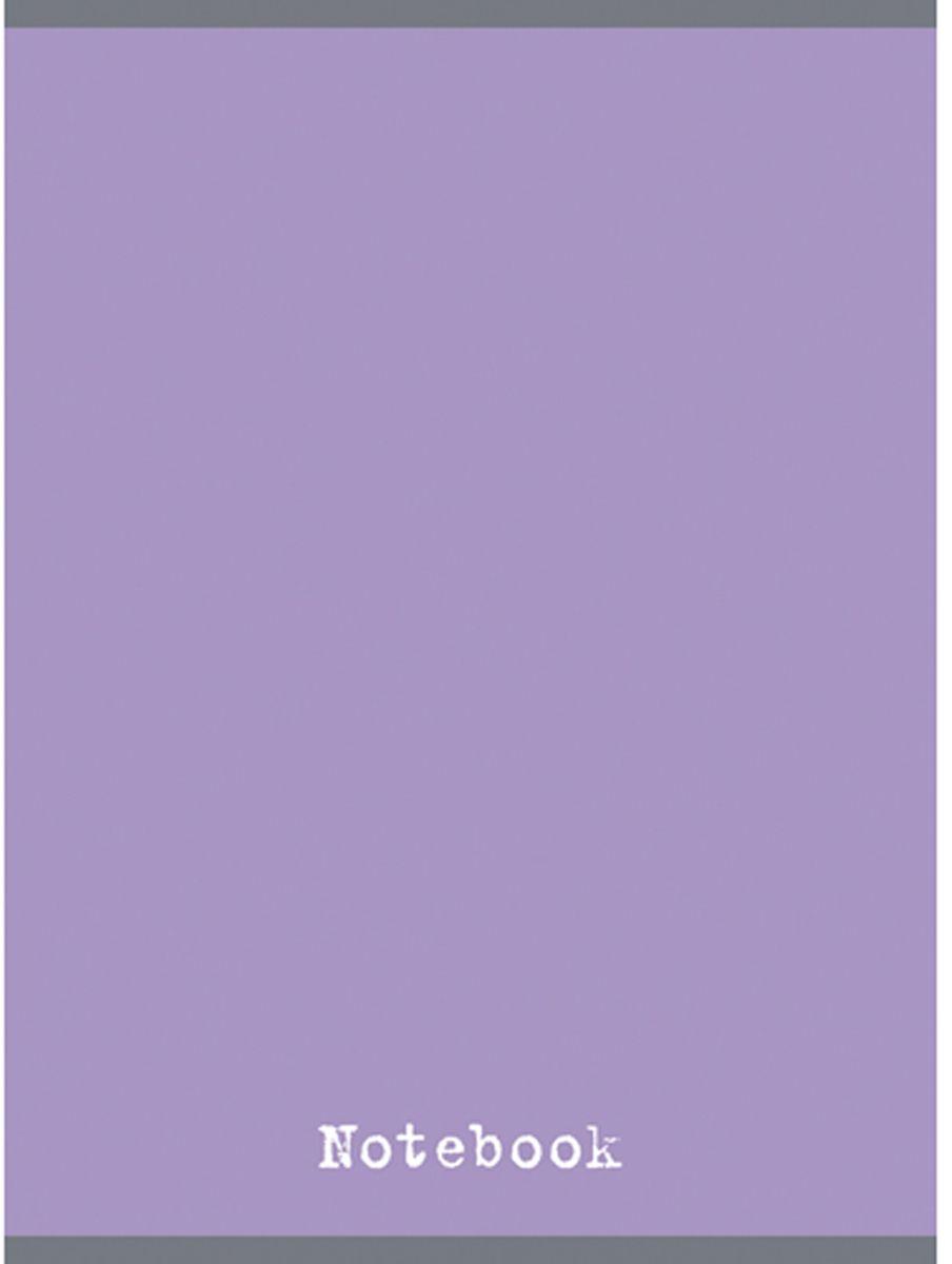 Канц-Эксмо Тетрадь 48 листов в клетку цвет лавандовый формат А4ТГ4484277Тетрадь Канц-Эксмо формата А4 великолепно подойдет для конспектов и различных записей. Тетрадь имеет внутренний блок на скрепках из белой офсетной бумаги плотностью 60гр/м2 с разметкой в клетку. Обложка выполнена из мелованного картона с глянцевой ламинацией и печатью по металлизированной пленке серебро.
