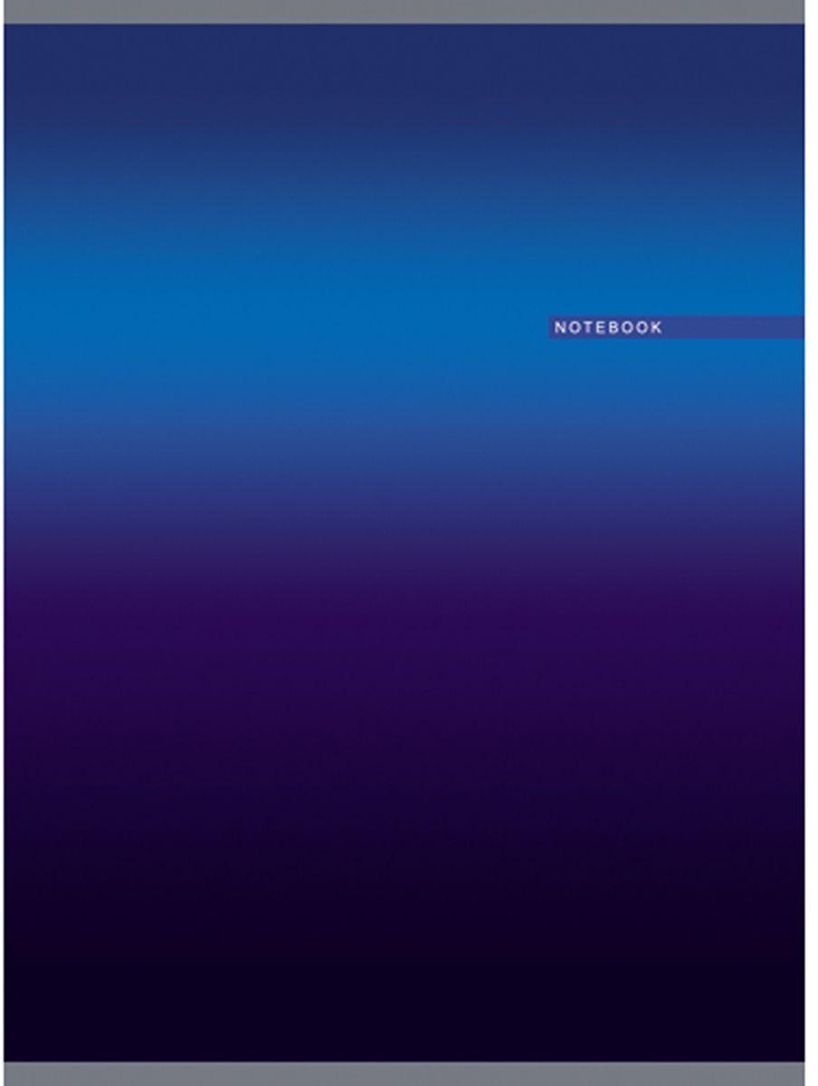 Канц-Эксмо Тетрадь Градиент 80 листов в клетку цвет синий формат А4ТГ4804284Тетрадь для конспектов А4 80л., скрепка, клетка, обложка: мелованный картон, глянцевая ламинация, печать по металлизированной пленке серебро, бумага офсетная 60 г/м2. Синий градиент (80л., клетка)