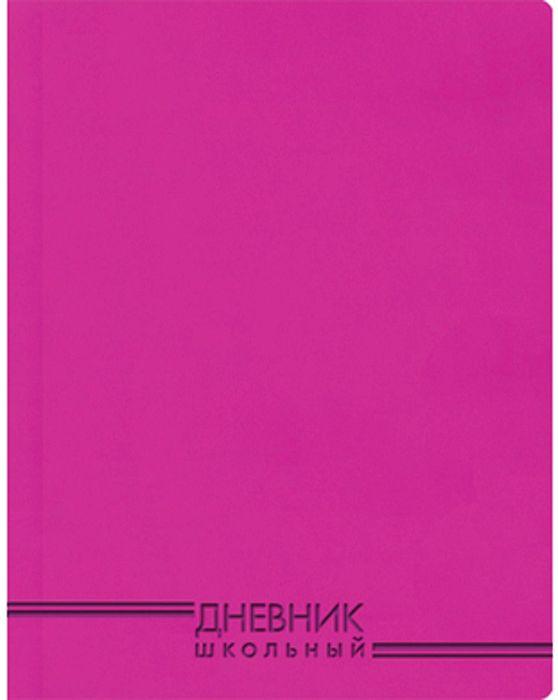 Канц-Эксмо Дневник школьный 48 листов цвет фуксия ДИК174804 -  Дневники