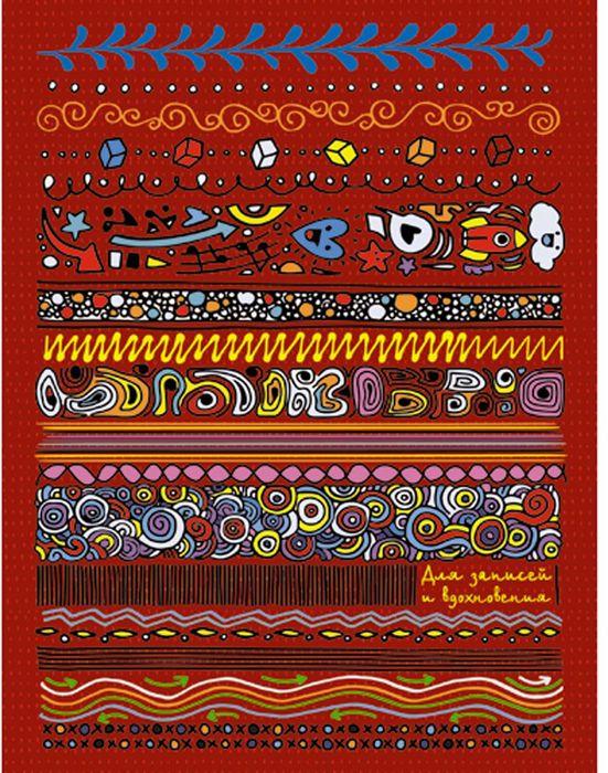 Канц-Эксмо Блокнот Paper Art 96 листов без разметки формат А6+ЕТИ69674Блокнот Канц-Эксмо Paper Art с оригинальным дизайном великолепно подойдет для ярких идей, записей, заметок, зарисовок и пр. Книга для записей формата А6+. Интегральный переплет, матовая ламинация, тиснение фольгой. Внутренний блок - бумага белая, офсетная 70г/м2. Сшитый блок.
