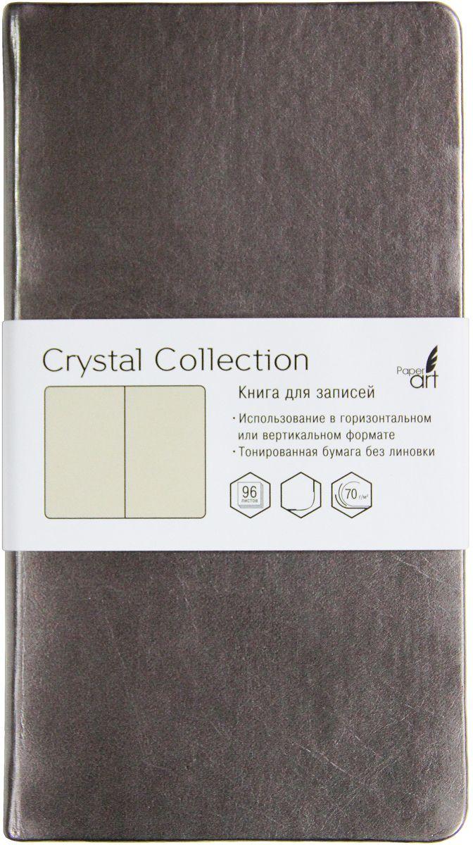 Канц-Эксмо Блокнот Crystal Collection 96 листов без разметкиКЗКК962222Блокнот Канц-Эксмо Crystal Collection великолепно подойдет для записей и заметок. Обложка выполнена из металлизированной искусственной кожи. Внутренний блок - бумага тонированная, офсетная 70гр/м, листы без разметок. Сшитый блок. Размер блокнота: 100 мм х 181 мм.