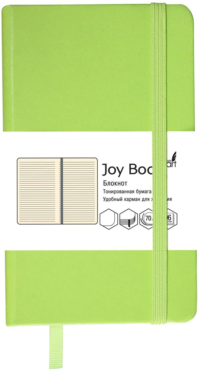 Канц-Эксмо Блокнот Joy Book 96 листов в линейку цвет салатовый формат А5 канц эксмо записная книжка smart book в линейку 120 листов цвет черный формат а5