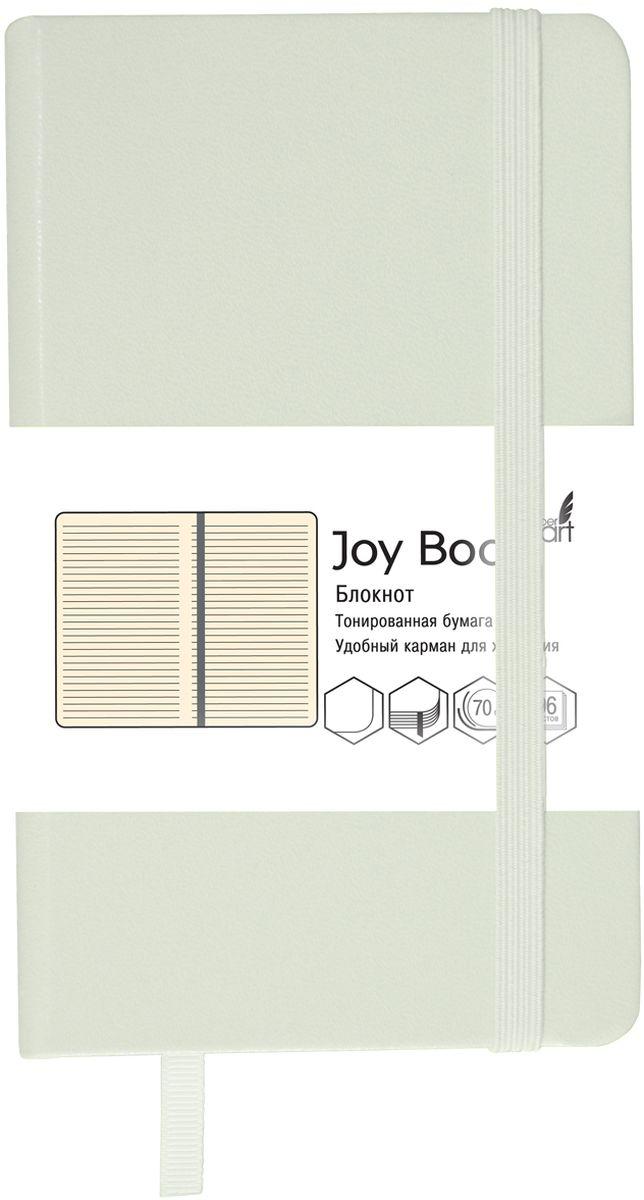 Канц-Эксмо Блокнот Joy Book 96 листов в линейку цвет белый формат А5БДБЛ5962232Блокнот А5, 96л (Joy Book), искусственная кожа, бумага тонированная 70гр/м линия, скругленные углы, сшитый блок, ляссе, крепление-резинка, Белоснежный