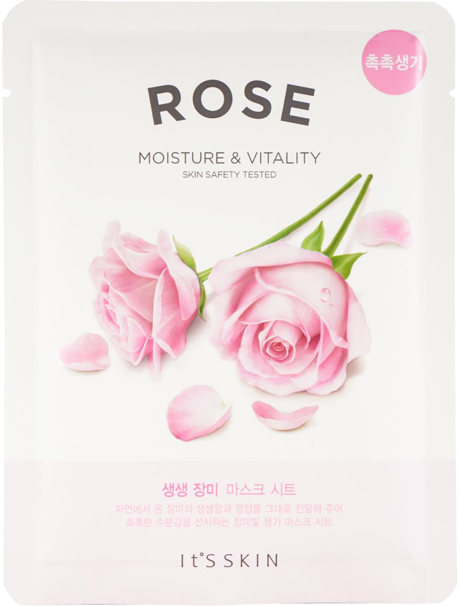 Its Skin УкрепляющаятканеваямаскаThe Fresh,роза,20 г35550570Тканевая маска с экстрактом розы омолаживает, повышает эластичность и упругость кожи, придает ровный и красивый цвет коже. Восстанавливает эластичность увядающей и усталой кожи. Увлажняет сухую, обезвоженную кожу.