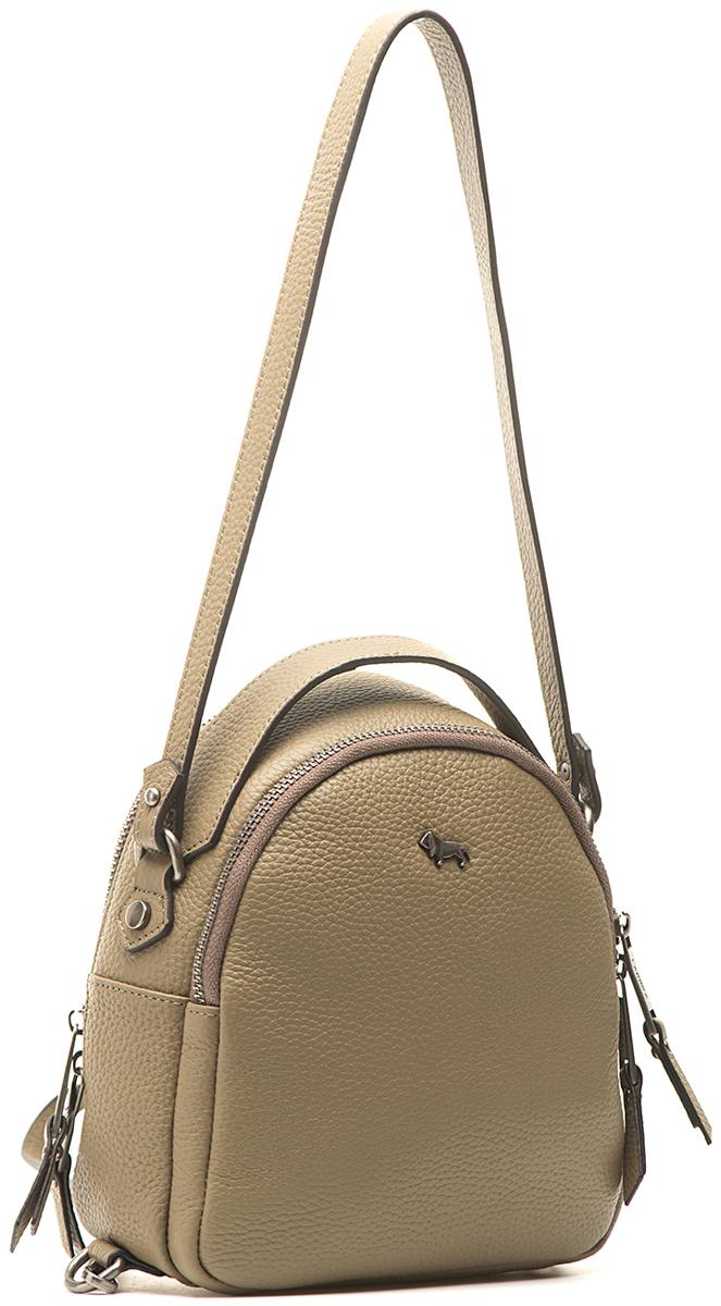 Сумка-рюкзак женская Labbra, цвет: коричневый. L-SD1688L-SD1688Женский рюкзак-сумка Labbra выполнен из натуральной кожи. Изделие закрывается на две металлические молнии. Модель состоит из двух самостоятельных отделений. Внутри отделений - карман на молнии, в другом нет карманов.Высота маленькой ручки - 3 см, длинная ручка - 30 см.В комплекте идет длинный ремень, который превращается в лямки.Общая длина ремня - 175 см.Длина лямки рюкзака - 75 см.