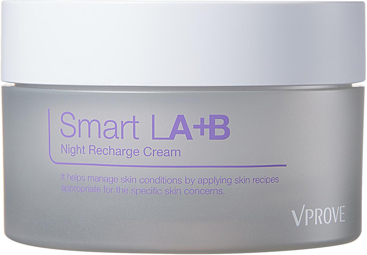 Vprove КремдлялицаSmart Lab,антивозрастной,40 мл4607086566138Линия обладает лифтинг эффектом, выравнивает тургор кожи, делает кожу более упругой и эластичной. Кроме того, линия отлично выравнивает тон и уменьшает выраженность пигментных пятен.Night Recharge Cream содержит коллаген, который интенсивно борется с морщинами, предотвращает появление новых. Крем хорошо увлажняет кожу и делает более эластичной.