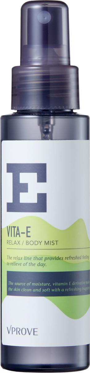 Vprove ПарфюмированныймистдлятелаVita E Relax,травяной,100 млZ-809Линия парфюмированных средств для кожи, которые помогают расслабиться, снять накопившийся стресс и усталость. Линия Вита Е Релакс создана на основе экстрактов ромашки, клевера и зеленого чая. Отлично тонизирует кожу и заряжает энергией. Мист для тела придает коже тела стойкий аромат на весь день. Не пересушивает и не раздражает кожу, освежает ее.